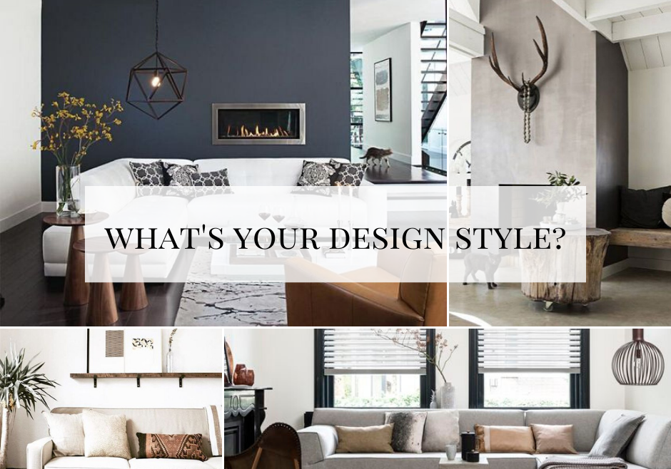 whats your inteiror design style?